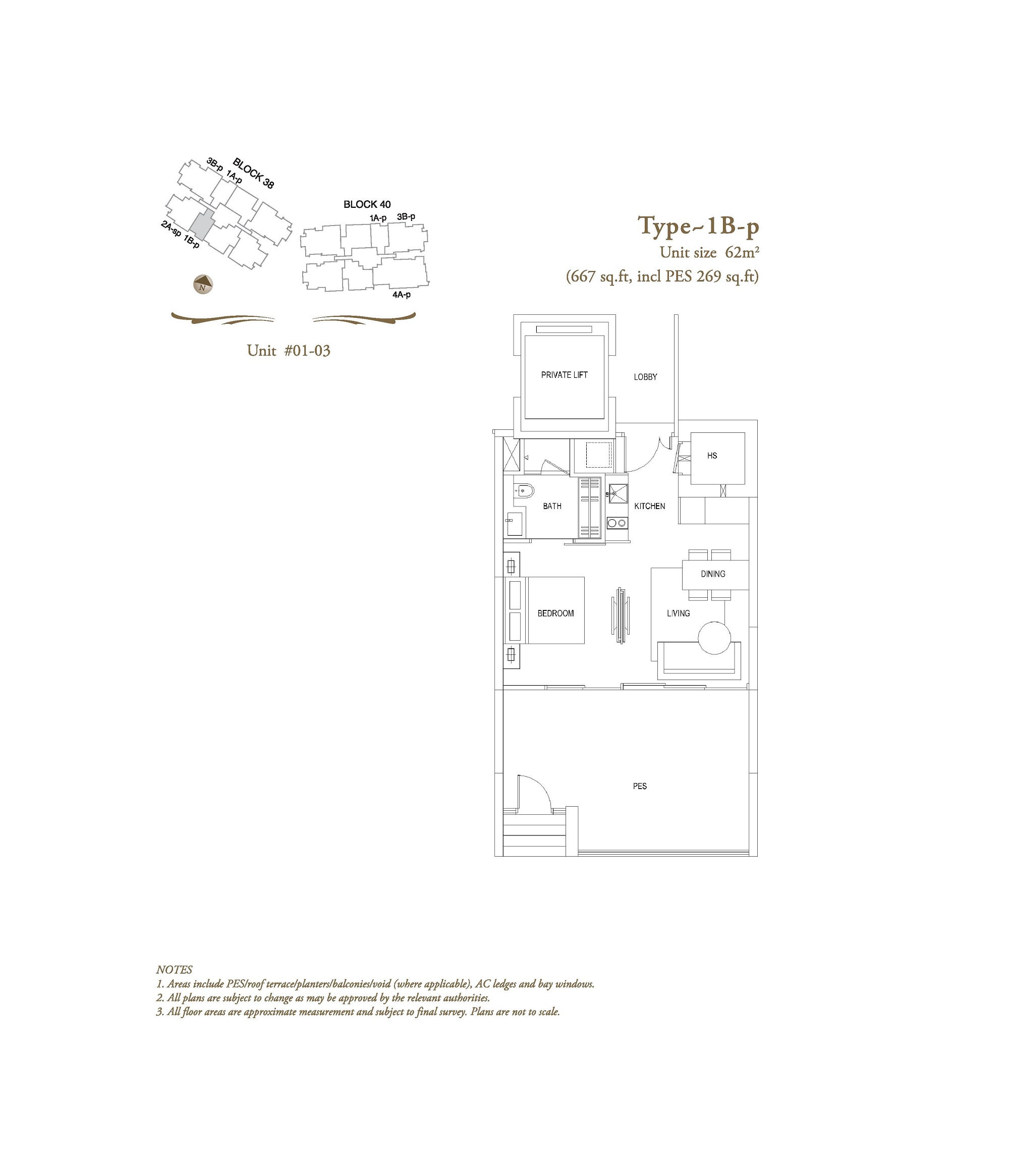 The Laurels 1 Bedroom Type 1B-P Floor Plans